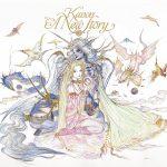 Kanon – A New Story [Album]