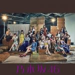 Nogizaka46 – Influencer [Single]