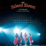[Concert] SILENT SIREN LIVE TOUR 2016 S no Tame ni S wo Nerae! Soshite Subete ga S ni Naru [BD][720p][x264][AAC][2016.12.21]