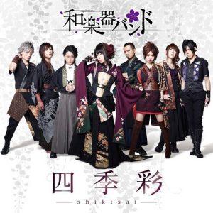 Wagakki Band – Shikisai [Album]