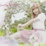 Aya Uchida – Blooming! (SSTV) [720p] [PV]