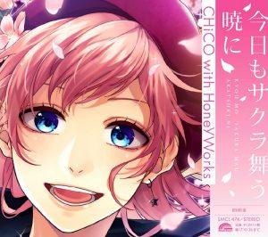 "[Single] CHiCO with HoneyWorks – Kyou mo Sakura Mau Akatsuki ni ""Gintama."" Rebroadcast Opening Theme [MP3/320K/ZIP][2017.04.26]"