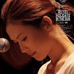 [Concert] YUI 4th Tour 2010 ~HOTEL HOLIDAYS IN THE SUN~ [BD][720p][x264][AAC][2011.03.09]