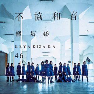 Keyakizaka46 – Fukyouwaon [Single]