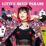 [Album] LiSA – LiTTLE DEViL PARADE [MP3/320K/ZIP][2017.05.24]