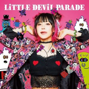 [Album] LiSA – LiTTLE DEViL PARADE [MP3/320K/ZIP][2017.05.24]