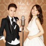 [Album] May J. – Best of Duets [MP3/320K/ZIP][2017.03.28]