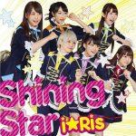 i☆Ris – Shining Star [Single]