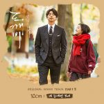 10cm – Goblin OST Part. 2 [Single]
