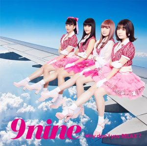 9nine – Why don't you RELAX? [Single]