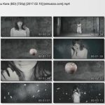 [PV] Aimer – Kagoesou na Kisetsu Kara [BD][720p][x264][FLAC][2017.02.10]