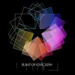 [Digital Single] BUMP OF CHICKEN – Ribbon [MP3/320K/RAR][2017.05.01]
