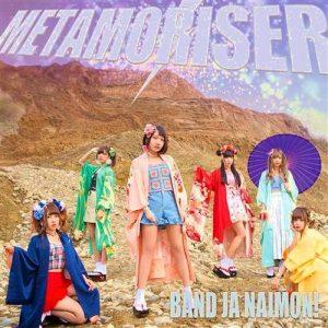 "[Single] Band Ja Naimon! – METAMORISER ""Tsugumomo"" Opening Theme [MP3/320K/RAR][2017.05.17]"