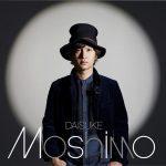 """[Single] Daisuke – Moshimo """"Naruto Shippuden"""" 12th Opening Theme [MP3/320K/RAR][2013.01.16]"""