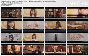 Haruna Kojima – Kizukarenai You ni… (M-ON!) [720p] [PV]