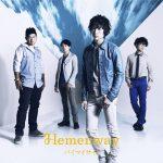 "[Single] Hemenway – By My Side ""Naruto Shippuden"" 20th Ending Theme [MP3/320K/RAR][2012.01.25]"