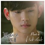 Huh Gak – My Love From the Star OST Part. 6 [Single]