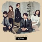 Kim Kyung Hee, Han Soo Ji – Goblin OST Part. 11 [Single]