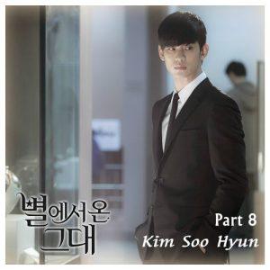 Kim Soo Hyun – My Love From the Star OST Part. 8 [Single]