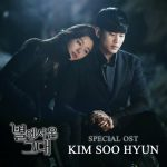Kim Soo Hyun – My Love From the Star OST Special [Single]