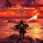 "[Album] Linked Horizon – Shingeki no Kiseki ""Shingeki no Kyojin S2"" Opening Theme [MP3/320K/ZIP][2017.05.17]"