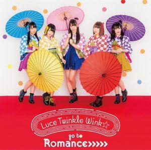 "[Single] Luce Twinkle Wink☆ – go to Romance>>>>> ""Urara Meirochou"" Ending Theme [MP3/320K/RAR][2017.03.08]"