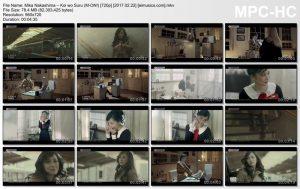 Mika Nakashima – Koi wo Suru (M-ON!) [720p] [PV]