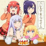 "[Single] V.A – Hallelujah☆Essaim ""Gabriel DropOut"" Ending Theme [MP3/320K/ZIP][2017.02.22]"