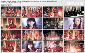 Morning Musume. – BRAND NEW MORNING (M-ON!) [720p] [PV]