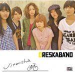 "[Single] OreSkaBand – Jitensha ""Naruto: Shippuden"" 13th Ending Theme [MP3/320K/ZIP][2010.04.28]"