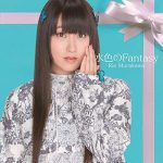 Rie Murakawa – Tiny Tiny/Mizuiro no Fantasy [Single]