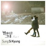 Sung Si Kyung – My Love From the Star OST Part. 7 [Single]
