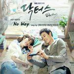 Urban Zakapa (Park Yongin, Kwon Soonil) – Doctors OST Part. 1 [Single]