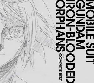 Gundam Iron-Blooded Orphans COMPLETE BEST [MP3/320K/RAR][2017.05.1]
