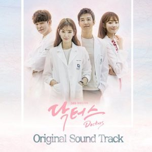 Various Artists – Doctors OST [Album]
