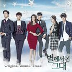 Various Artists – My Love From the Star OST [Album]