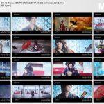 Wagakki Band – Oki no Tayuu (SSTV) [720p] [PV]