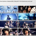 Wagakki Band – Yukiyo Mai Chire Sochira ni Mukete (BD) [720p] [PV]