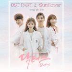 Younha – Doctors OST Part. 2 [Single]