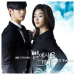 Younha – My Love From the Star OST Part. 3 [Single]