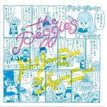 "[Single] the peggies – Dreamy Journey ""Boruto: Naruto Next Generations"" 1st Ending Theme [MP3/320K/ZIP][2017.05.10]"