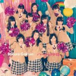 Sakura Gakuin – Heart no Hoshi [Single]