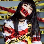 JUNNA – Vai! Ya! Vai! [Mini Album]