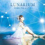Luna Haruna – LUNARIUM [Album]