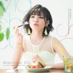 [Album] Machico – Sol [MP3/320K/RAR][2017.05.24]