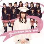 Sakura Gakuin – My Graduation Toss [Single]