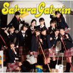 Sakura Gakuin – Sakura Gakuin 2011 Nendo ~FRIENDS~ [Album]