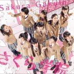 Sakura Gakuin – Sakura Gakuin 2014 Nendo ~Kimi ni Todoke~ [Album]