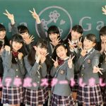 Sakura Gakuin Discography