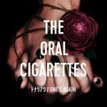 THE ORAL CIGARETTES – Tonariau/ONE'S AGAIN [Single]